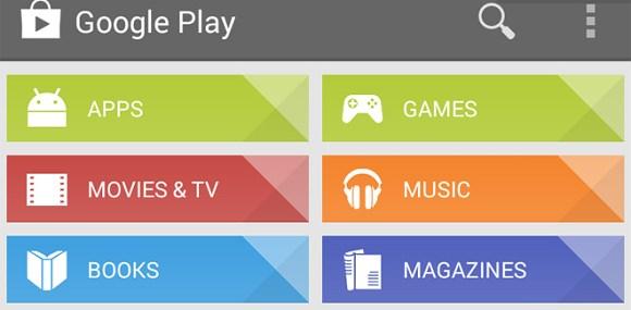 Google Play Store更新使权限更容易阅读