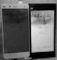 模糊图片声称与超薄挡板展示小米MI-4
