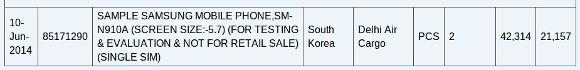 三星Galaxy Note 4有5.7英寸QHD屏幕确认