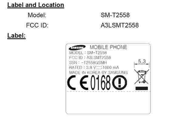三星的7英寸手机发现了FCC