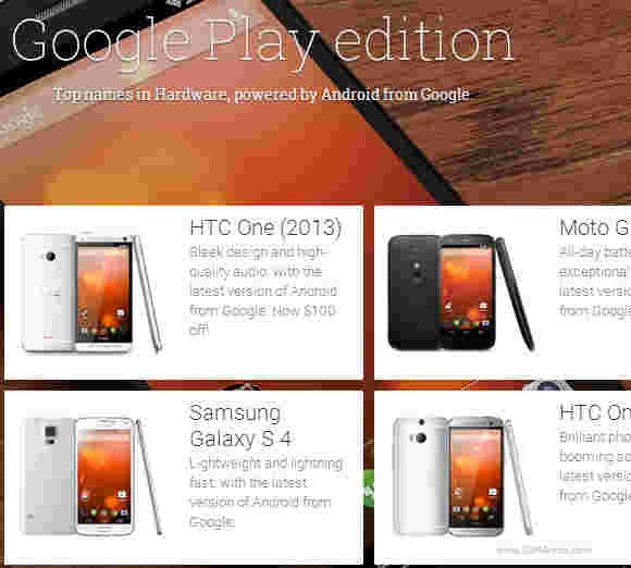 三星Galaxy S5 Google Play Edition由Google泄露