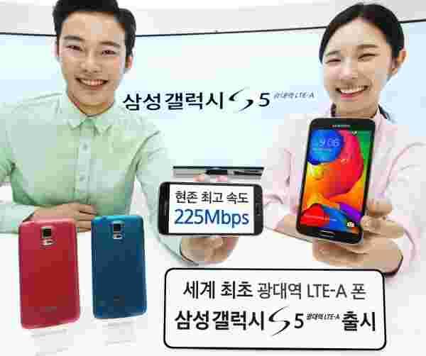 三星宣布Galaxy S5 LTE-A,带有QHD屏幕