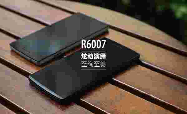 OPPO宣布R6007,基本上是7迷你