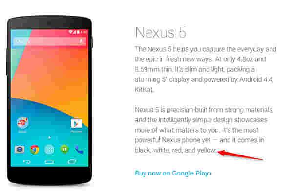 黄色的nexus 5看似抵达未来