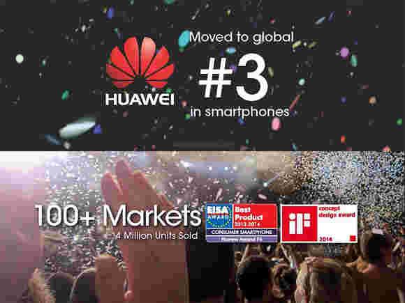 Huawei Now#3智能手机制造商,升起P6售出4米