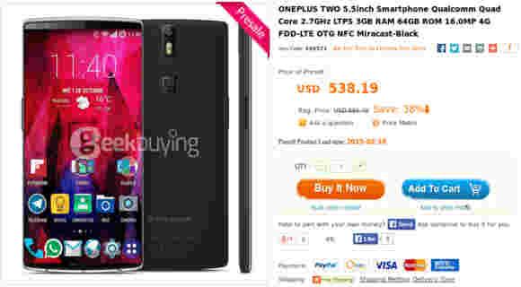 另一位中国零售商列出了onlusplus两个