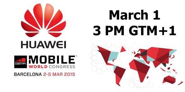 华为MWC活动设定为3月1日