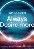 HTC专注于CES的欲望阵容
