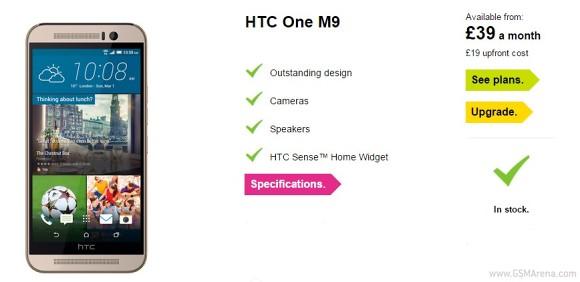 三英国推出HTC One(M9)预订