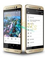 新的HTC一个M9 +图像表面前面的明天展开