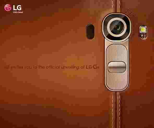 LG G4事件邀请确认F / 1.8镜头,LED闪光灯,激光焦点