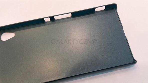 索尼Xperia Z4泄露的案例确认控制放置