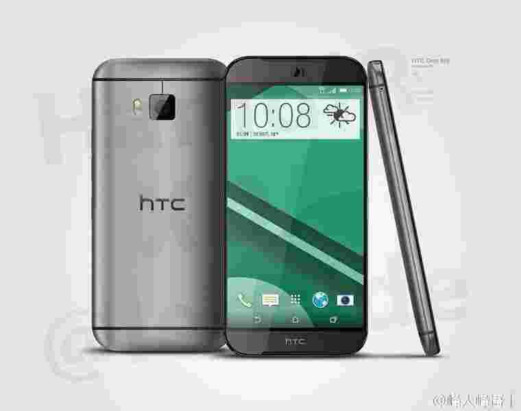 HTC一(M9)HIMA泄漏揭示了所有关键规格