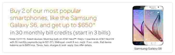 买1智能手机,免费获得1&T,只有不是那么简单