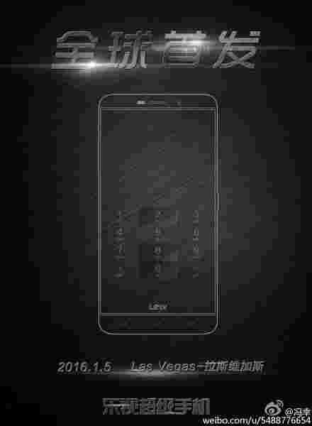 LETV在CES之前提出SD820动力电话