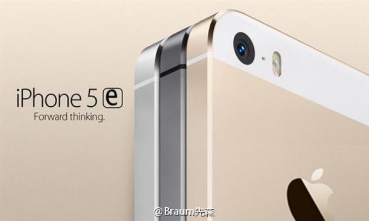 iPhone 5e现在据说是下一个4英寸苹果设备的名称