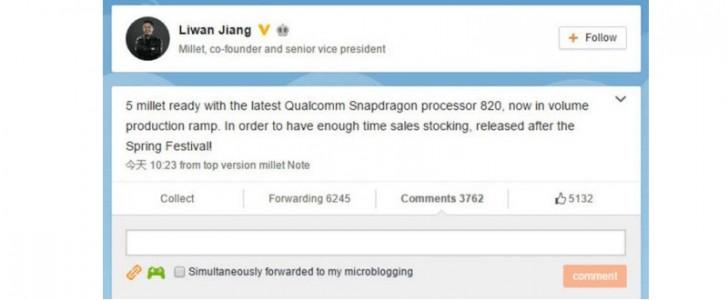 小米MI 5确认摇滚Snapdragon 820芯片组