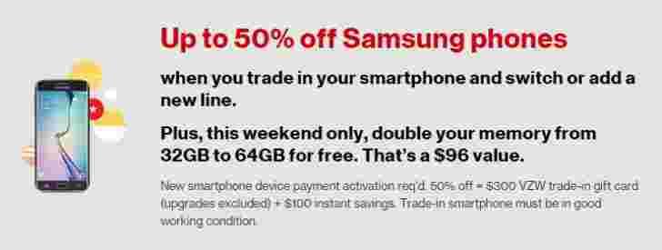 Verizon交易:Galaxy设备或免费内存升级或带Droid Turbo 2的免费32GB microSD卡2