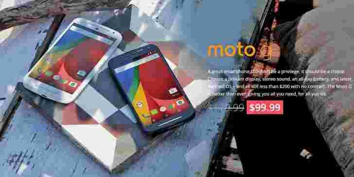 摩托罗拉Moto G(第2 Gen)现在可以在美国提供99美元