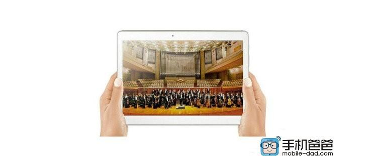 荣誉X3平板电脑可能是华为今年CES的大公告