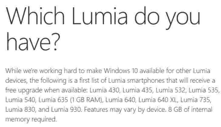 T-Mobile德国承诺Windows 10在两周内更新卢米亚的更新
