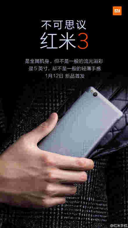 TEEER确认1月12日Xiaomi Redmi 3的发布日期3
