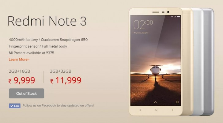 Xiaomi Mi 5和Redmi Note 3在印度开放销售,都缺货