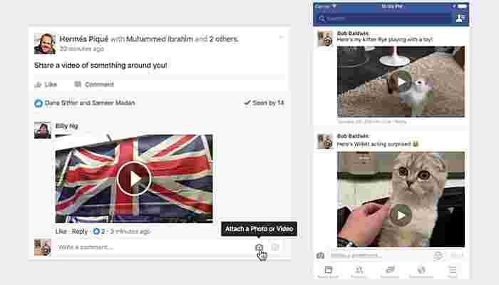 现在,您可以在Facebook帖子上留下视频评论