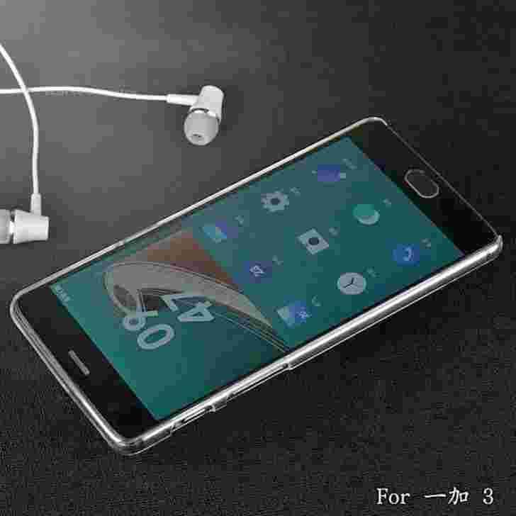另一批OnePlus 3实时图像在线